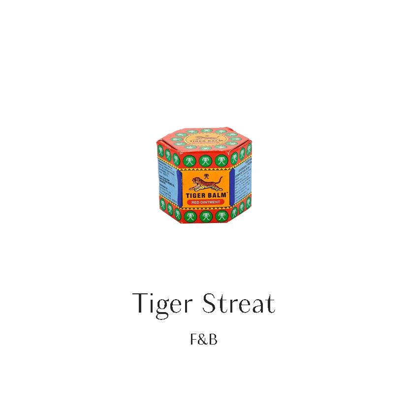 Tiger Streat